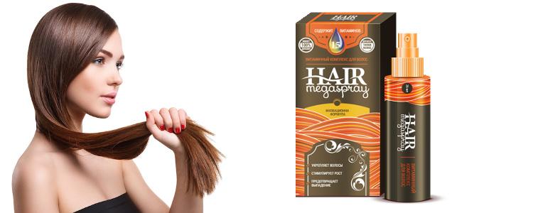Nhanh chóng mặt nạ cho tóc hư hỏng và giòn