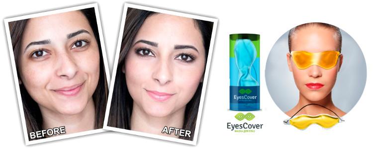 Những gì là giá của EyesCover mua ở đâu? Nó là giá rẻ?