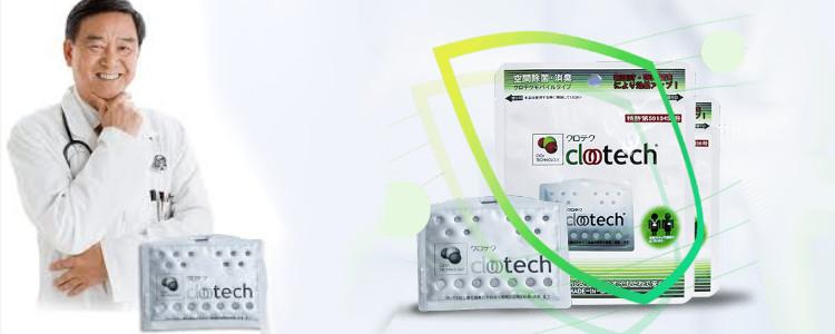 Tác dụng của việc sử dụng CloTech? Tác dụng phụ.